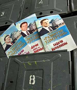 Одним из главных ньюсмейкеров апреля стал президент Волков. Он ознакомил с итогами своей деловой жизни фактически всех жителей Ижевска.